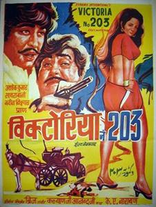 Victoria No 203 (1972) SL YT - Ashok Kumar, Pran, Navin Nischol, Saira Banu, Ranjeet, Anwar Hussain, Helen