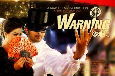 Warning (2015 film) movie poster