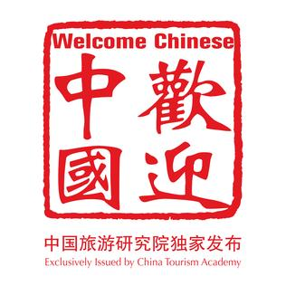 Welcome Chinese - Wikipedia