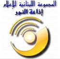 Al-Nour