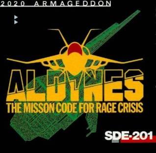 Aldynes