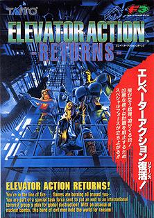 Elevator Action Returns Wikipedia