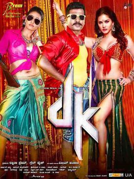 DK (2015) UNCUT Hindi Dubbed 720p HDRip Download