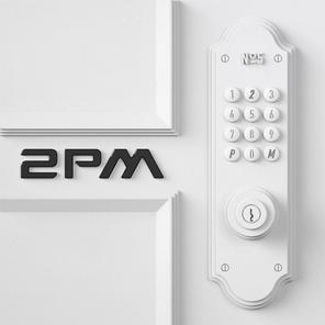 <i>No.5</i> (2PM album) 2015 studio album by 2PM
