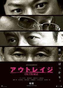 Outrage (2010) Japanish Movie 720p || 480p BluRay 850MB || 400MB With Esub