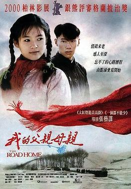 way back home korean movie download