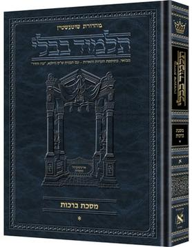 soncino hebrew english babylonian talmud pdf