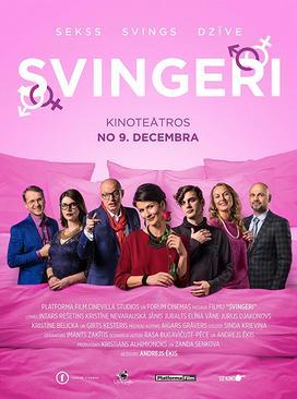 Swingers Party Wiki
