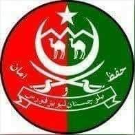 This is the logo of the Balochistan Levies.jpg