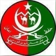 Balochistan Levies