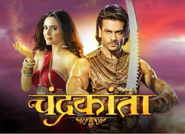 Chandrakanta (2017 TV series) - Wikipedia