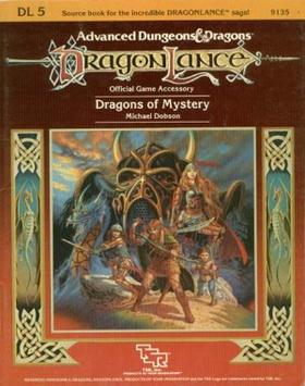 File:Dragons of Mystery module cover.jpg