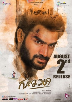 Download Guna 369 (2019) Hindi Dubbed Full Movie WEB-DL 480p | 720p
