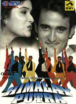 Image Result For Akshaye Khanna Movie