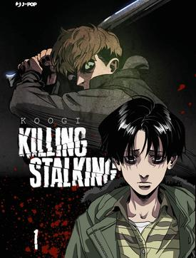 Picture of a book: Killing Stalking