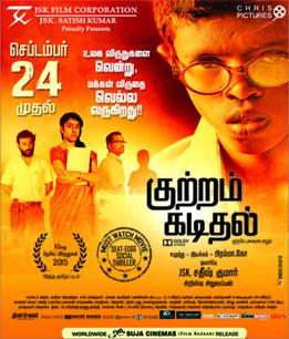 tamil film