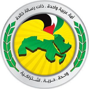Arab Socialist Baath Party – Syria Region