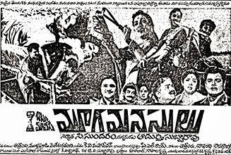 Mooga Manasulu Telugu Full Movie