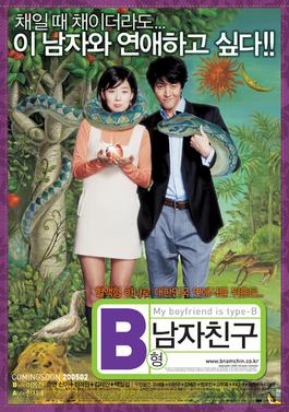 My Boyfriend Is Type-B / B Tipi Erkek Arkadaşım / 2005 / Güney Kore / Online Film İzle