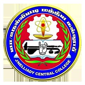 Nelliady Madhya Maha Vidyalayam