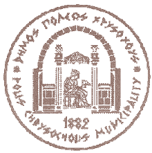 Official seal of Polis Chrysochous