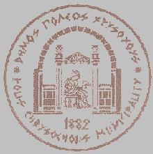 Official seal of Polis Chrysochous