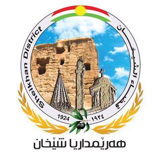 Shekhan District District in Iraq