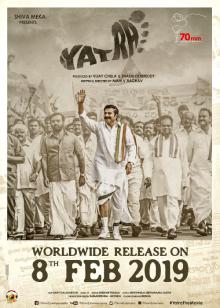 <i>Yatra</i> (2019 film) 2019 Indian Telugu-language biographical film
