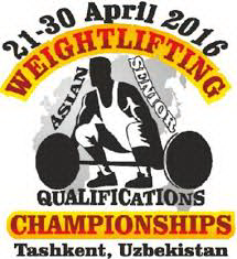 2016 Asian Weightlifting Championships logo.png