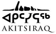 Akitsiraq Law School logo.jpg