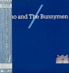 <i>The Sound of Echo</i> 1984 EP by Echo & the Bunnymen