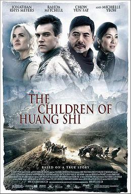 Children_of_huang_shi_ver2.jpg