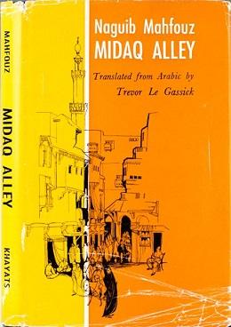 midaq alley naguib mahfouz Analysis and discussion of characters in naguib mahfouz's midaq alley.