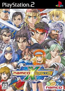 [Análise] Namco X Capcom - PS2 Namco_capcom