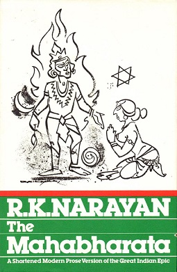 critical essay on swami and friends by rk narayan Free rk narayan papers, essays the swami and friends by rk narayan - the guide rknarayan is one of the the new critics pleaded for critical.