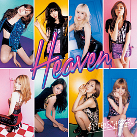 Heaven (After School song) 2013 single by After School