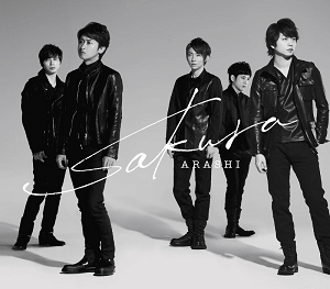 Sakura (Arashi song) single by Arashi