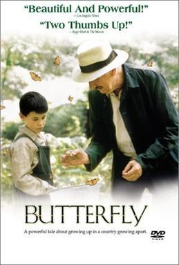 File:Buttefly 1999 dvd.jpg