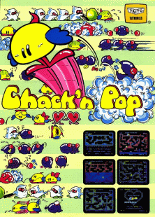 <i>Chackn Pop</i> 1983 video game