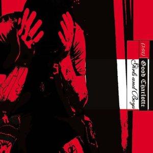 Girls & Boys (Good Charlotte song) 2003 single by Good Charlotte