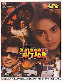 Image Result For Aag Video Movie