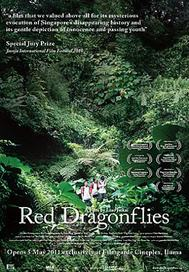 Red Dragonflies movie poster.jpg