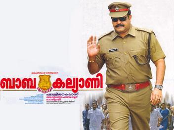 Baba kalyani movie review