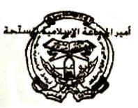 Logo of the Armed Islamic Group (GIA).