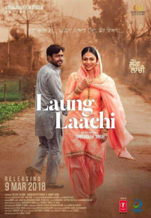Laung Laachi - Wikipedia
