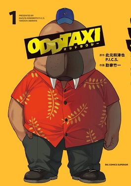 Picture of a TV show: Odd Taxi