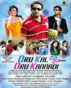 <i>Oru Kal Oru Kannadi</i>
