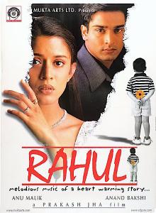 Rahul (2001) SL DM - Neha, Neena Kulkarni and Gulshan Grover