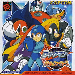 Rockman Battle & Fighters Coverart.png