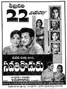 <i>Savati Koduku</i> 1963 Indian film